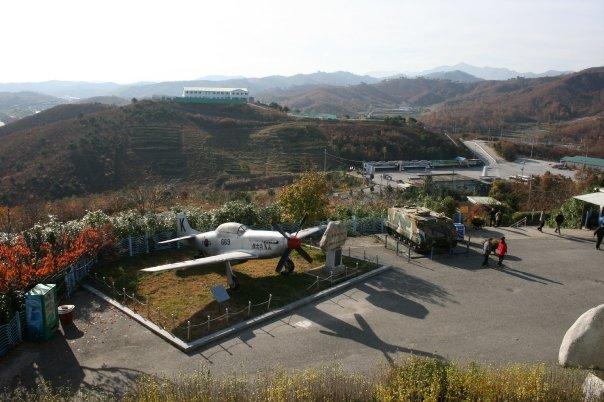 Goseong Unification Observatory  South Korea