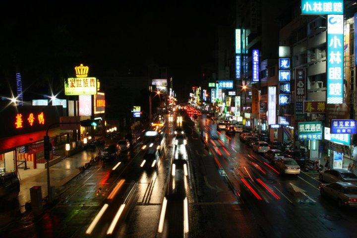 Taichung Taiwan