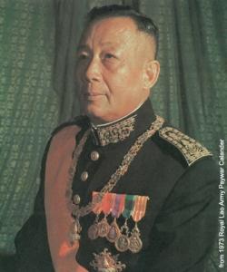 King Savang Vatthana Laos